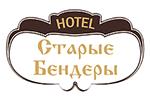 """Заказ блюд - Отель """"Старые Бендеры"""""""